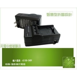 Canon单眼数码相机7D MARK II 5D2 7D2 70D 5DS 5DSR专用LP-E6 LPE6【充电器】
