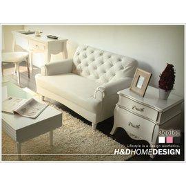 ~H&D DESIGN~雙人沙發 SABRINA沙碧娜雙人沙發 皮沙發 白色 3色 典藏風