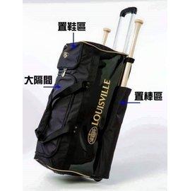 野球人生---TPX LS GAMER BAG系列 中型滚轮装备袋