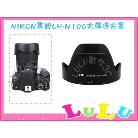 LULU ~NIKON AF-P DX NIKKOR 18-55mm f 3.5-5.6G