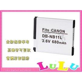 LULU數位~Canon IXUS 275HS IXUS 190 170 165 專用NB-11L NB11L電池