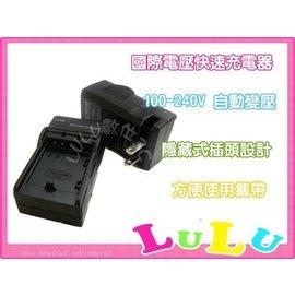 LULU數位~Canon IXUS 275HS IXUS 185 170 165 專用NB-11L NB11L充電器