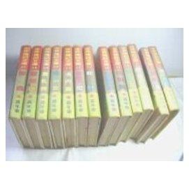 _俗俗的賣  世界傳記文庫 第26集 甘那迺迪 豪華注音版 附書套精裝本 嘉年華出版