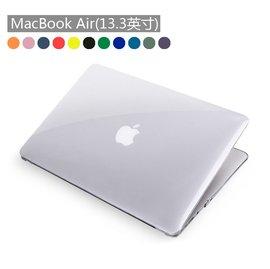 發仔 ~ Apple MacBook Air 透明保護殼 蘋果電腦 超薄水晶保護套 高透外