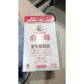 女性保健藥 for孟芳