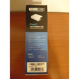 TOTOlink Ipuppy 150Mbps可攜式無線寬頻分享器