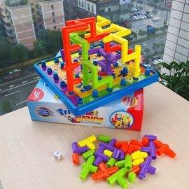 时尚管道连通迷宫 有趣的智力对抗游戏 益智玩具亲子游戏儿童桌游礼物