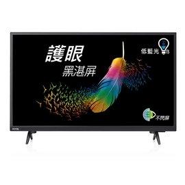 BENQ 明基 C32~300. BenQ護眼液晶電視 32吋黑湛屏低藍光液晶顯示器 視訊