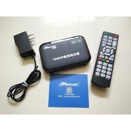 邁鑽 M3 多媒體 1080P 播放器 HDMI故障 VGA.AV端子可 色差端子 附遙控