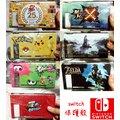 [現貨] Nintendo Switch 配件 保護殼 透明殼 可放入NS原廠底座 全彩背殼 NS 保護套