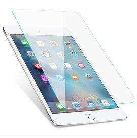 蘋果iPad平板鋼化玻璃貼ipad mini4/ipad pro/ipad LTE 7.9/9.7/10.5吋平板保護貼