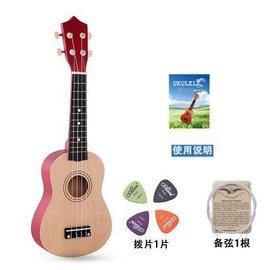 空氣吉他~