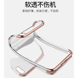 賠售 iPhone7 / 8 殼 5.5吋 i7 plus 殼 i8 plus 軟殼 iphone8 plus 質感殼