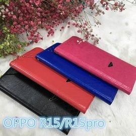 OPPOR15 R15pro 格紋隱形磁扣皮套