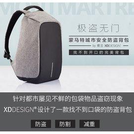 XD Design充電bobby包荷蘭蒙馬特防背包15.6寸多 男女雙肩包