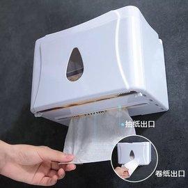 新水滴型 衛生紙置物盒 抽取式衛生紙 捲紙 防水 廁紙 衛生紙盒 面紙盒 無痕 ecoco