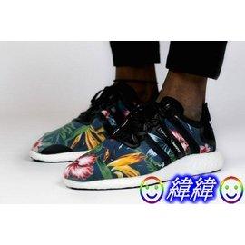 "~HYDRA~ adidas x Yohji Boost ""Floral"" 平民版y3 上"