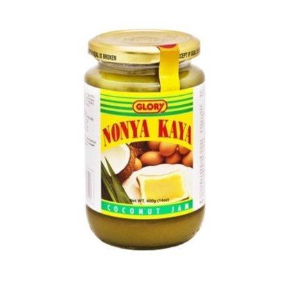 ~新加坡美食小館~Glory 咖椰醬, 第一名,Must Try!