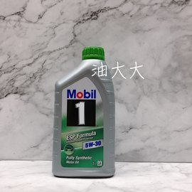 -油大大- Mobil 1 美孚 ESP Formula 5W-30 5W30 全合成機油