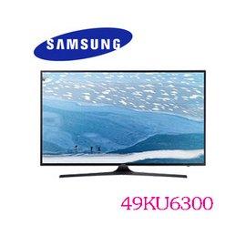 缺貨 三星 SAMSUNG 49KU6300 49吋液晶電視 UHD 4K 黃金曲面 貨U