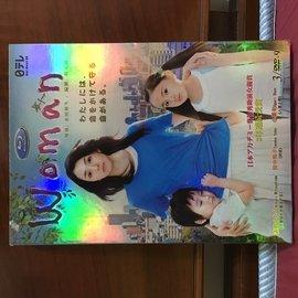 【SHENG】日劇 DVD Woman  女人  田中預子 小栗旬 精美盒裝 高清畫質 3