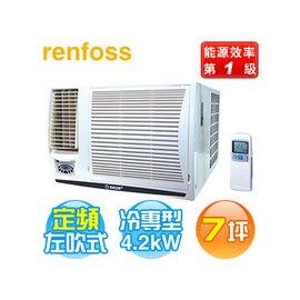 ~e購量販店~Renfoss 良峰  GTW~422LCA   定頻冷專左吹窗型冷氣  ~