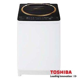 【e購量販店】TOSHIBA東芝 12公斤 SDD變頻洗衣機 AW-DME1200GG 金