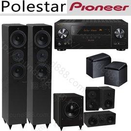 全場 ~Pioneer VSX~LX102~B 7.2聲道擴大機 AL~520 AL~C5