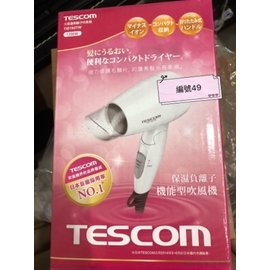 TESCOM 保濕負離子吹風機