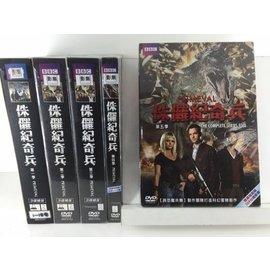 ~ LECH 影音專賣坊~~侏儸紀奇兵 第1~5季 DVD Primeval Season