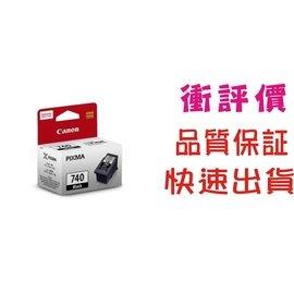 CANON PG-740黑色  容量 盒裝墨水匣 :MX377  MX397  MX437