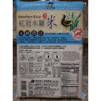 Sherry Chiang米和101文具天堂100元禮券