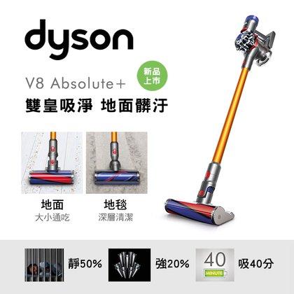 Dyson v10