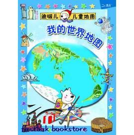 簡 ◆98~VKVSO~迪啵兒兒童地圖我的世界地圖