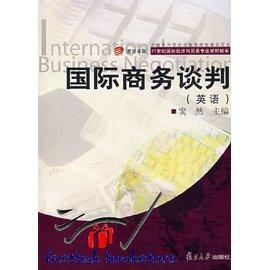 簡 ◆86~VLCQA~國際商務談判(英語)
