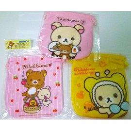 日本San-X懶懶熊拉拉熊可愛新款束口袋收納袋化妝包/可放拍立得相機化妝品