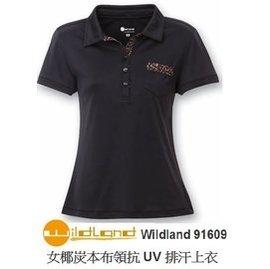[登山屋] 荒野 Wildland 91609 女椰炭本布領抗UV排汗上衣