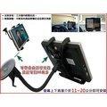7吋10吋車用數位相框液晶螢幕衛星導航台灣大車隊吸盤固定架汽車架asuseet91moov700t91kis