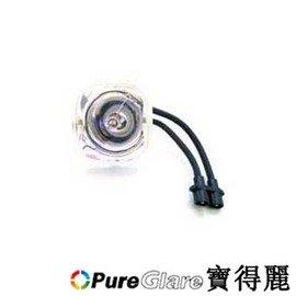PureGlare-寶得麗  全新 背投電視燈泡 for PHILIPS 50PL9126 背投電視燈泡
