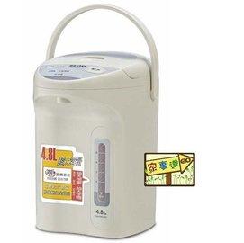 [家事達] SANYO三洋  觸控分離式熱水瓶  特價