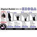 數位小兔 KIORA KODF5 內閃柔光罩 柔光罩 反光板 柔光片 CANON 5D,20D,30D,