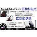 數位小兔 KIORA KODF5 內閃柔光罩 柔光罩 反光板 柔光片 NIKON D40,D40x,D5