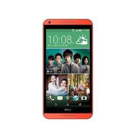 台南【303手機館】HTC Desire 816搭配中華台哥大遠傳新辦續約轉移手機$39元再送側掀皮套或保貼或行動電源方案請洽門市