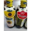 【林森小廚】義大利進口奧利塔葵花油 1L 原裝  封裝完整  公司貨