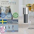 瑞典 LightAir IonFlow 50 Sky PM2.5 吊頂式精品空氣清淨機