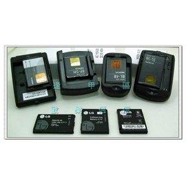 歡樂通信~逢甲區 智慧多用型平躺座充 變壓器 LG Optimus L3 E400 2X P990 E720 KX210 KF301 KF310 KF301 P