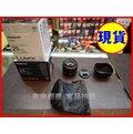 來來相機 Panasonic LEICA DG SUMMILUX 25mm F1.4 ASPH 彩盒 現貨