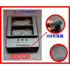 來來相機 GOPRO3 usb 雙電池 充 GOPRO3 GOPRO3 電池