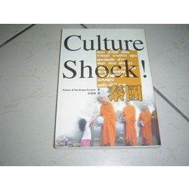 好書321~旅遊文學~Culture Shock! ~泰國~精英出版