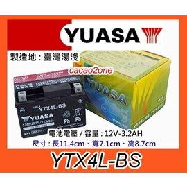 #成功電池~湯淺電池經銷商,YUASA 重機電池 YUASA湯淺 YTX4L-BS 4號 50CC/90CC 山葉/光陽機車電池電瓶 同 GS GTX4L-BS